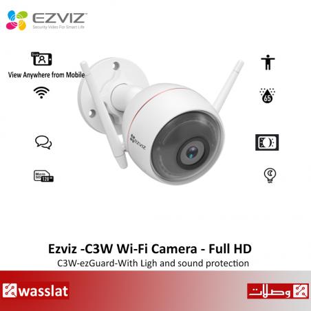 ُEzviz Full HD wall-mounted outdoor Wi-Fi camera